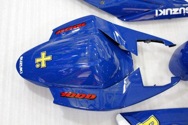 Пластик на мотоцикл Suzuki GSX-R1000 05-06 Rizzla-3