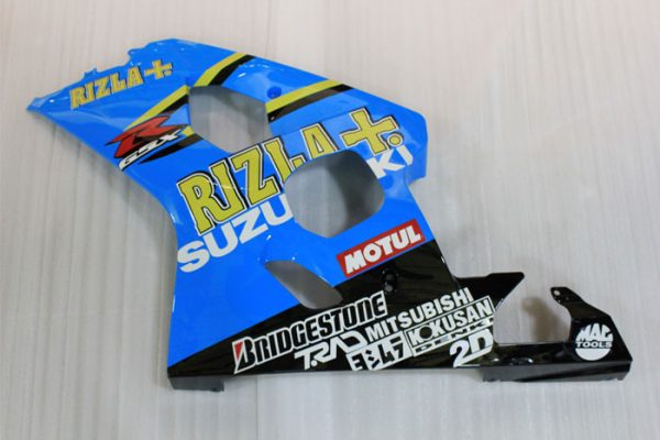 Пластик на мотоцикл Suzuki GSX-R 650 / 750 04-05 Rizzla-3