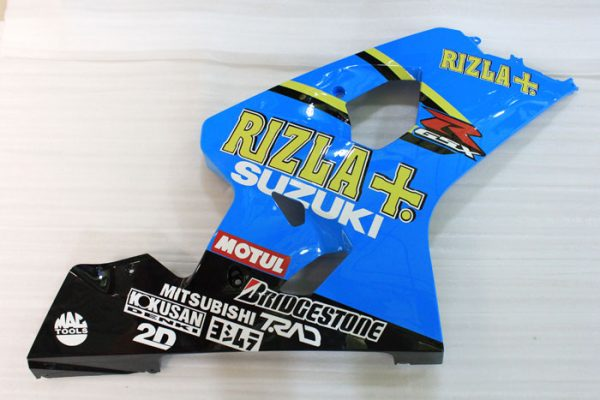 Пластик на мотоцикл Suzuki GSX-R 650 / 750 04-05 Rizzla-6